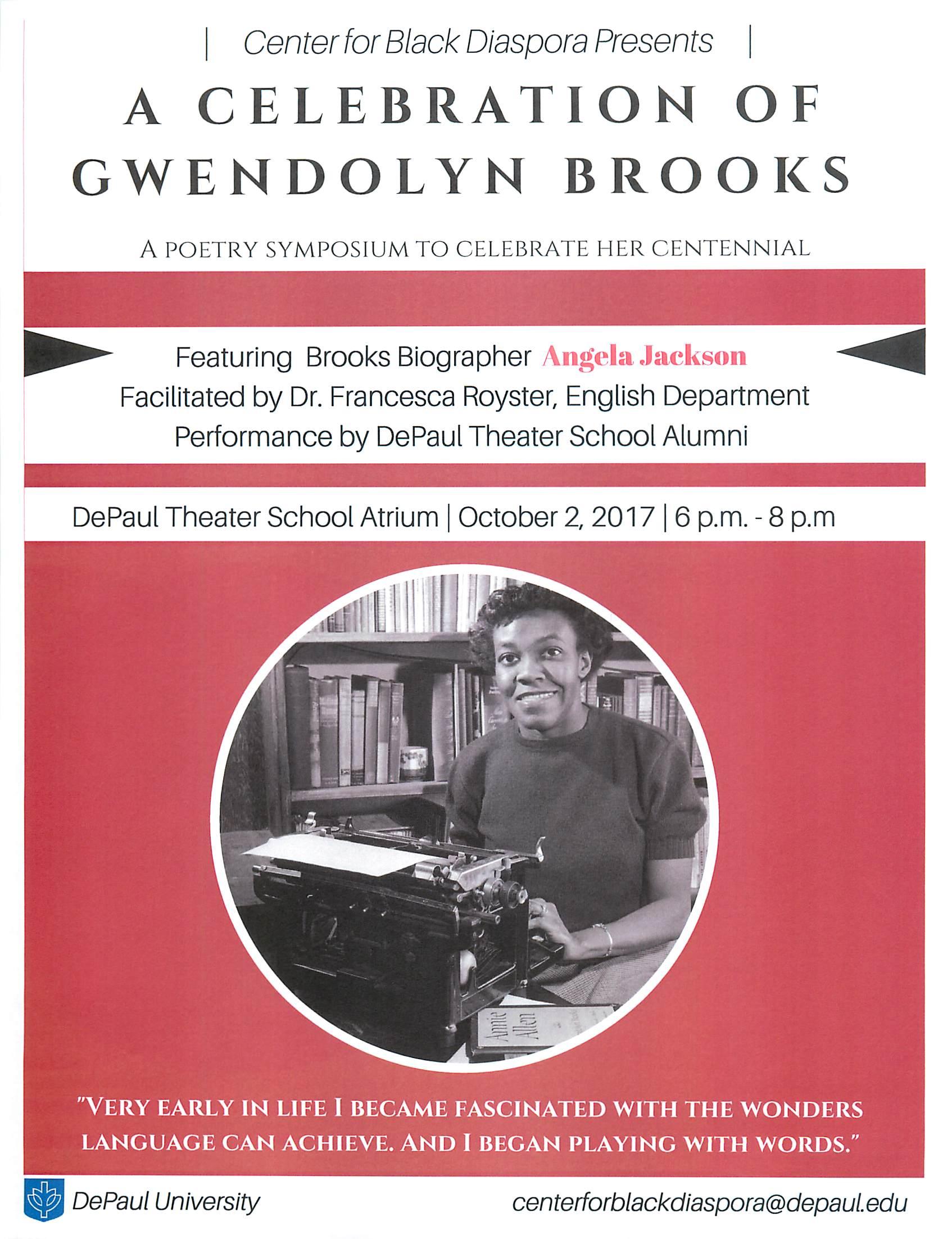 Gwendolyn Brooks 20171002