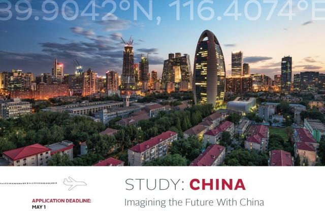 SAP China Flyer
